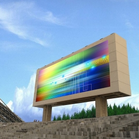 体育场大屏幕