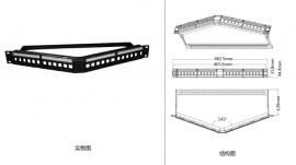 角形配架空架 PNA24-KJ3