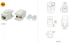 超六类非屏蔽信息模块(180度) JKA09-UC6A