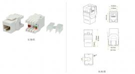 六类非信息屏蔽模块(180度) JKA09-UC6