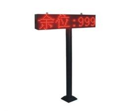 CSXSP1801单层立式户外显示屏