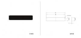 空白板 CFG