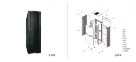 豪华F型网络服务器机柜